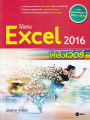 ใช้งาน EXCEL  2016 ให้เร็วเวอร์  พิมพ์ครั้งที่ 1 พ.ศ. 2561