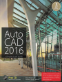 AUTOCAD 2016 COMPLETE GUIDE พิมพ์ครั้งที่ 1 พ.ศ 2559