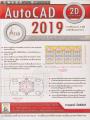 คู่มือการใช้โปรแกรม  AUTOCAD  2019 สำหรับงานเขียนแบบ  2 มิติ พิมพ์ครั้งที่ 1 พ.ศ