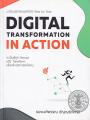 DIGITAL TRANSFORMATION IN ACTION เปลี่ยนธุรกิจในยุคดิจิทัล STEP BY STEP พิมพ์ครั