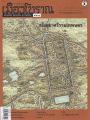 วารสารเมืองโบราณ ปีที่ 43 ฉบับที่ 1 มกราคม - มีนาคม 2560  พิมพ์ครั้งที่ 1 พ.ศ. 2