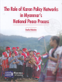 The Role of Karen Policy Networks in Myanmar's Ed1,2020