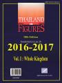 THAILAND IN FIGURES 2016 - 2017 VOL.I  ED1,2018