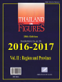 THAILAND IN FIGURES 2016 - 2017 VOL.II  ED1,2018