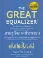THE  GREAT EQUALIZER เศรษฐกิจภาคประชาชน  พิมพ์ครั้งที่ 1 พ.ศ. 2560