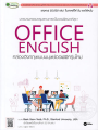 Office English คล่องอังกฤษแบบมนุษย์ออฟฟิศรุ่นใหม่ พิมพ์ครั้งที่ 1 พ.ศ. 2563