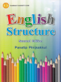 English Structure Edition2