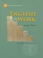 ENGLISH FOR WORK พิมพ์ครั้งที่ 7 พ.ศ.2561