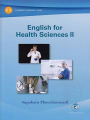 ENGLISH FOR HEALTH SCIENCES  II 1ED/2018
