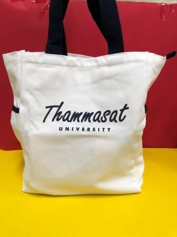กระเป๋าสะพาย สีขาว สกรีน Thammasat  University